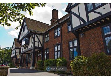 Thumbnail 2 bed flat to rent in The Driftbridge, Epsom