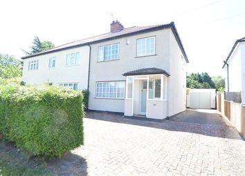 Thumbnail 3 bed semi-detached house for sale in Hillingdon Avenue, Sevenoaks, Kent