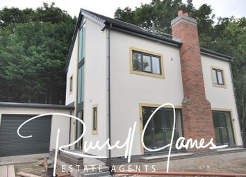 Thumbnail 4 bed detached house for sale in Bridgefield Drive, Bury