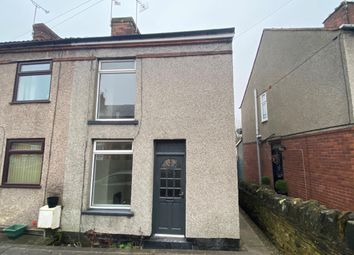 Thumbnail 2 bed end terrace house for sale in Calow Lane, Hasland, Chesterfield
