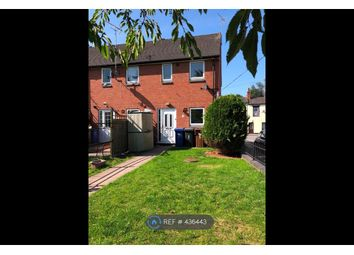 Thumbnail 2 bed end terrace house to rent in Wharfe Close, Uttoxeter