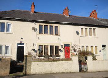 Thumbnail 2 bed terraced house for sale in Leeds Road, Barwick In Elmet, Leeds