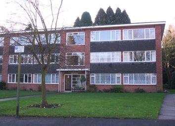 Thumbnail 2 bed flat to rent in Cherwell Court, Garrard Gardens, Sutton Coldfield.