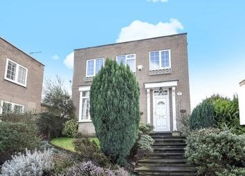 Thumbnail 4 bedroom detached house to rent in Kinnaird Close, Bromley