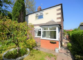Thumbnail 2 bed semi-detached house for sale in 87 Gerards Lane, St. Helens