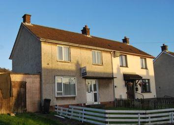 Thumbnail 3 bedroom semi-detached house for sale in Glenbane Avenue, Newtownabbey