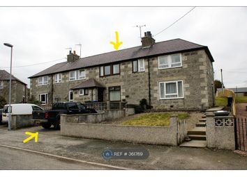 Thumbnail 2 bed terraced house to rent in Church Lane, Longside, Peterhead