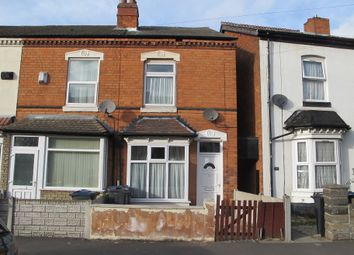 Thumbnail 2 bed end terrace house for sale in Deakins Road, Yardley, Birmingham