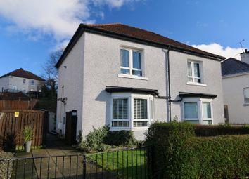 Thumbnail 2 bedroom semi-detached house for sale in Kirkton Avenue, Glasgow