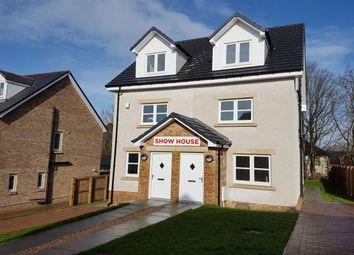 Thumbnail 4 bedroom semi-detached house for sale in Cleghorn Lea, Lanark