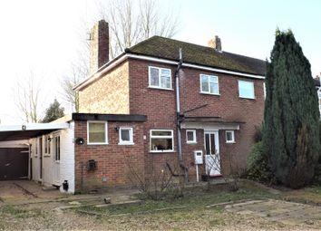 Thumbnail 3 bed semi-detached house to rent in Cekhira Avenue, Moulton Chapel, Spalding