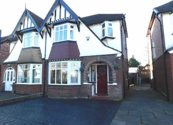 Thumbnail 3 bed semi-detached house for sale in Lymefield Grove, Mile End, Stockport