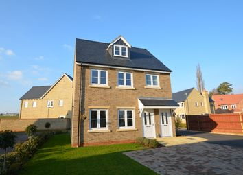 Thumbnail 2 bed maisonette for sale in Mill Lane, Westbury, Brackley