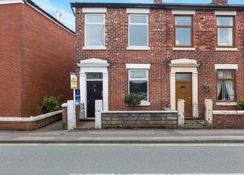 Thumbnail 3 bed terraced house for sale in Brownedge Lane, Bamber Bridge, Preston