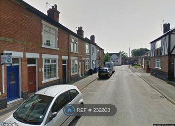 Thumbnail Studio to rent in Markeaton Street, Derby