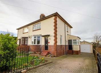 Thumbnail 2 bed semi-detached house for sale in Sheilfield Terrace, Tweedmouth, Berwick Upon Tweed