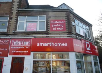 Thumbnail 2 bedroom flat to rent in Solihull Gate Retail Park, Stratford Road, Shirley, Solihull