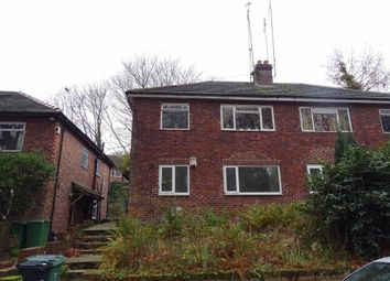 Thumbnail 2 bedroom maisonette to rent in Clough Drive, Prestwich, Prestwich Manchester
