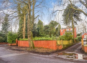 Thumbnail 5 bed detached house for sale in Elmfield Road, Wigan