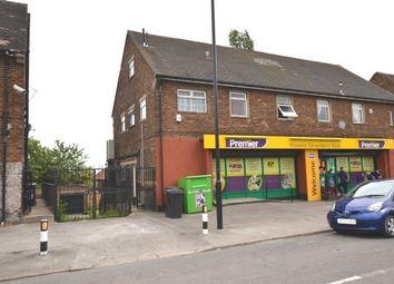 Thumbnail Studio to rent in Birley Moor Crescent, Sheffield