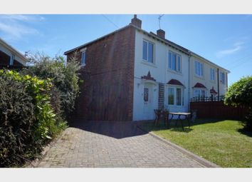Thumbnail 3 bed semi-detached house for sale in Pelaw Place, Chester Le Street