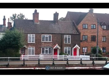 Thumbnail 2 bed end terrace house to rent in Willoughby Road, Boston