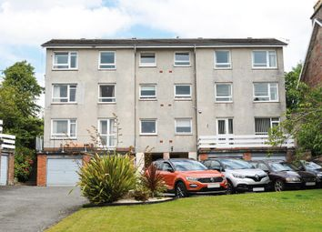 Thumbnail 2 bed flat for sale in East Argyle Street, Flat 1, Helensburgh, Argyll & Bute