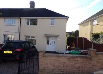 Thumbnail 3 bed end terrace house for sale in Thistledown Road, Clifton, Nottingham, Nottinghamshire