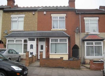 Thumbnail 3 bedroom end terrace house for sale in Asquith Road, Birmingham