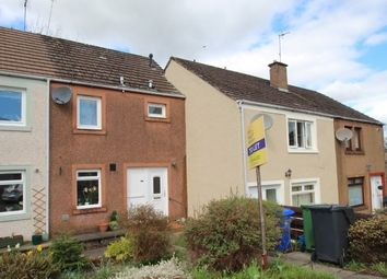 Thumbnail 2 bed property to rent in Grierson Crescent, Stirling
