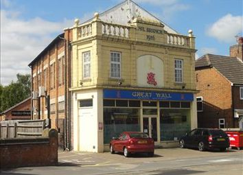Thumbnail Retail premises for sale in 106A Derby Road, Loughborough, Leicestershire