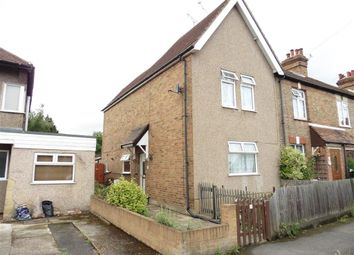Thumbnail 3 bed end terrace house for sale in New Road, Swanley, Kent