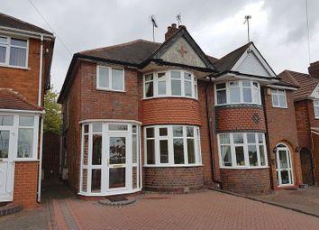 Thumbnail 3 bed semi-detached house to rent in Ridgeway, Quinton Business Park, Quinton, Birmingham