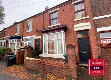 Thumbnail 1 bed property to rent in Dudley Road, Tipton