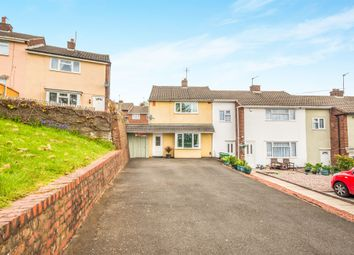 Thumbnail 2 bed end terrace house for sale in Sanders Close, Dudley