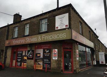 Thumbnail Retail premises to let in 546, Leeds Road, Huddersfield