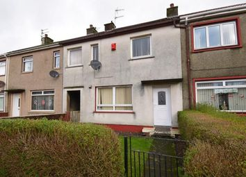 Thumbnail Terraced house to rent in Oak Road, Ardrossan