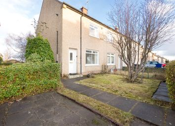Thumbnail 2 bed end terrace house for sale in Gaynor Avenue, Loanhead, Midlothian