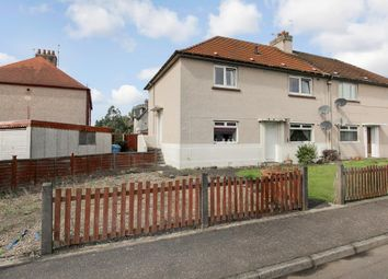 Thumbnail 2 bed flat to rent in Adamson Terrace, Leven