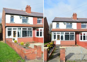 Thumbnail 3 bedroom end terrace house for sale in Powell Avenue, Blackpool