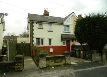 Thumbnail 4 bed semi-detached house for sale in Tyler Road, Willenhall