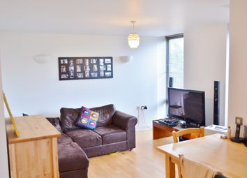 Thumbnail 2 bed flat to rent in Hunt Close, Shepherds Bush, Holland Park