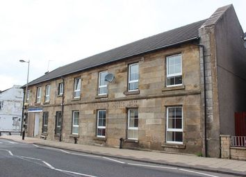 Thumbnail 2 bed end terrace house for sale in Kirk Street, Stonehouse, South Lanarkshire
