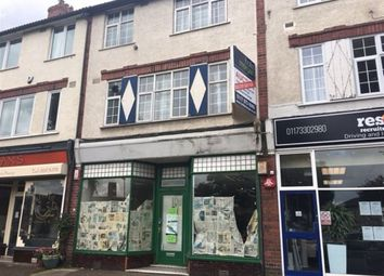 Thumbnail 4 bed maisonette to rent in Wellington Hill West, Westbury-On-Trym, Bristol