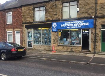 Thumbnail Retail premises for sale in 38C High Street, Sheffield