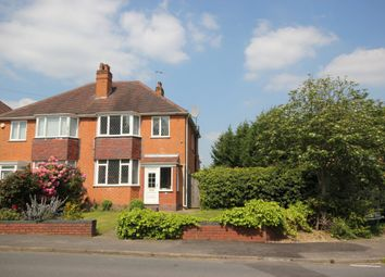 Thumbnail 3 bed semi-detached house for sale in Bradbury Road, Solihull