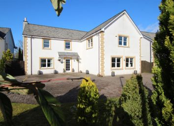 Thumbnail 5 bed property for sale in Holmwood Park, Crossford, Carluke