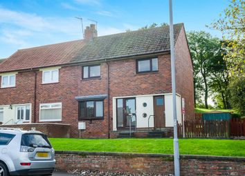 Thumbnail 3 bedroom end terrace house for sale in Annfield Glen Road, Ayr