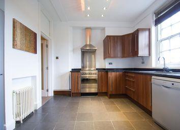 Thumbnail 2 bed flat to rent in Kenilworth Court, Hagley Road, Birmingham