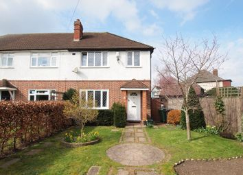 Thumbnail 3 bed end terrace house for sale in Oakhurst Road, West Ewell